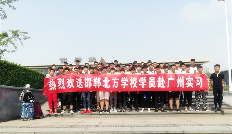 邯郸北方汽修学子2018年6月离校实习 实习工资让人羡慕