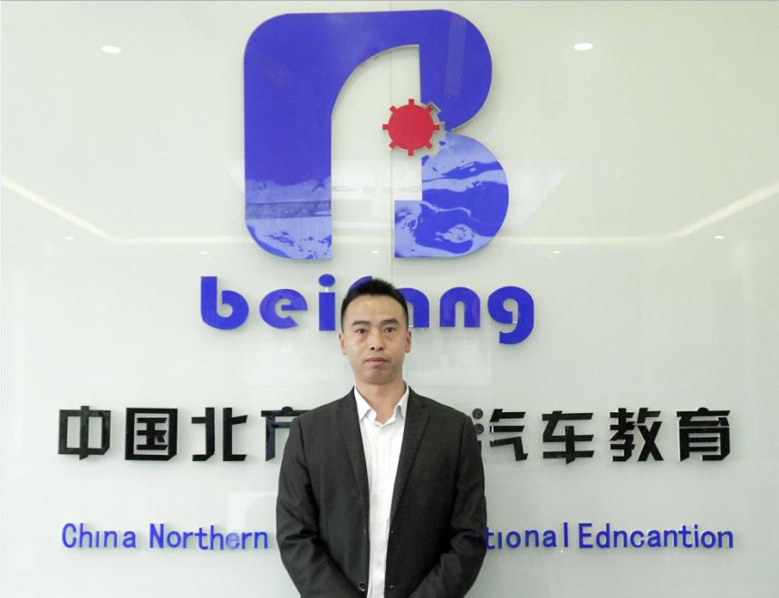 邯郸北方汽修学校高级讲师卢林传