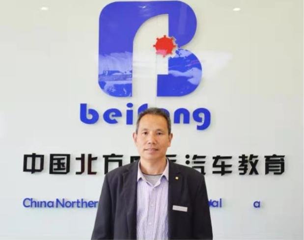 邯郸北方汽修学校高级讲师程雪亮