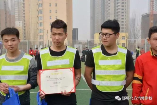 邯郸北方汽修学校足球赛