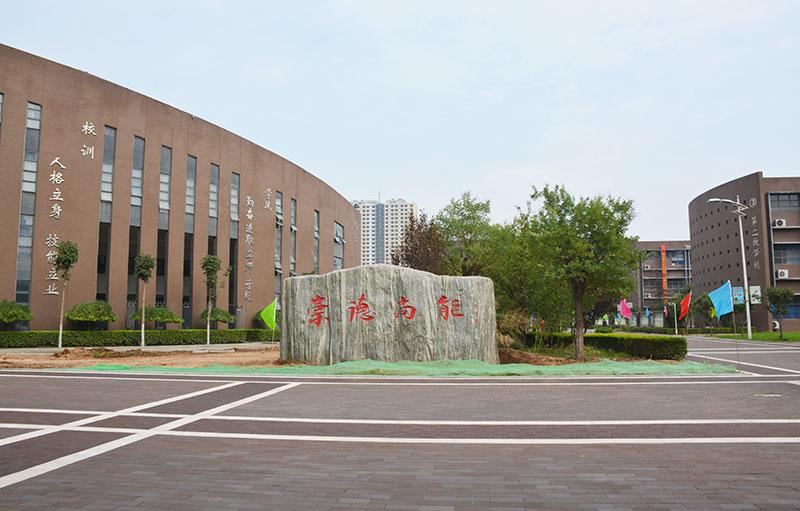 邯郸北方校园环境