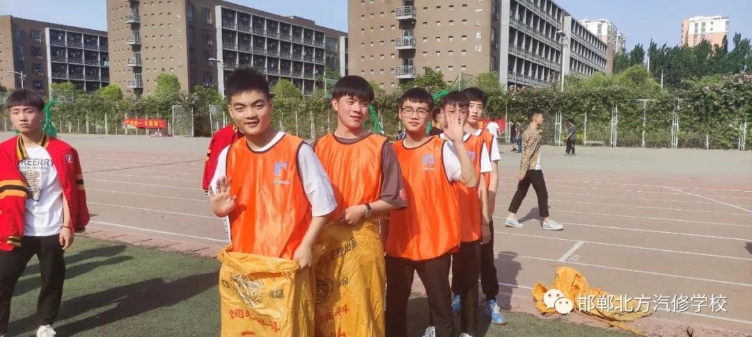 邯鄲北方學校趣味運動會