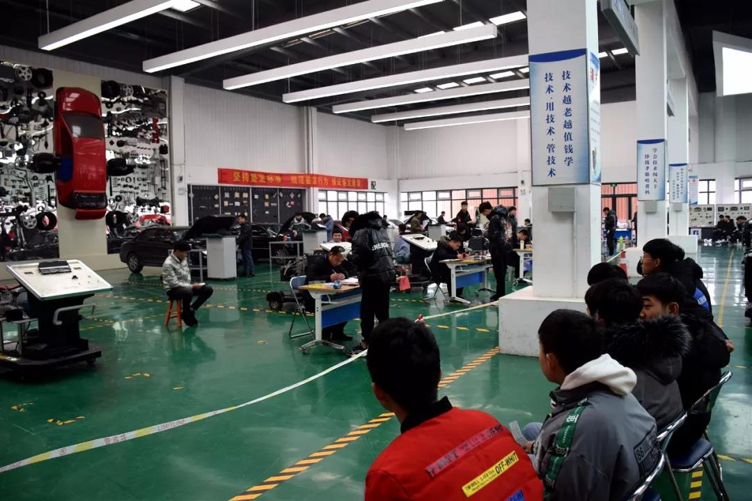 邯郸北方学校技能鉴定考试
