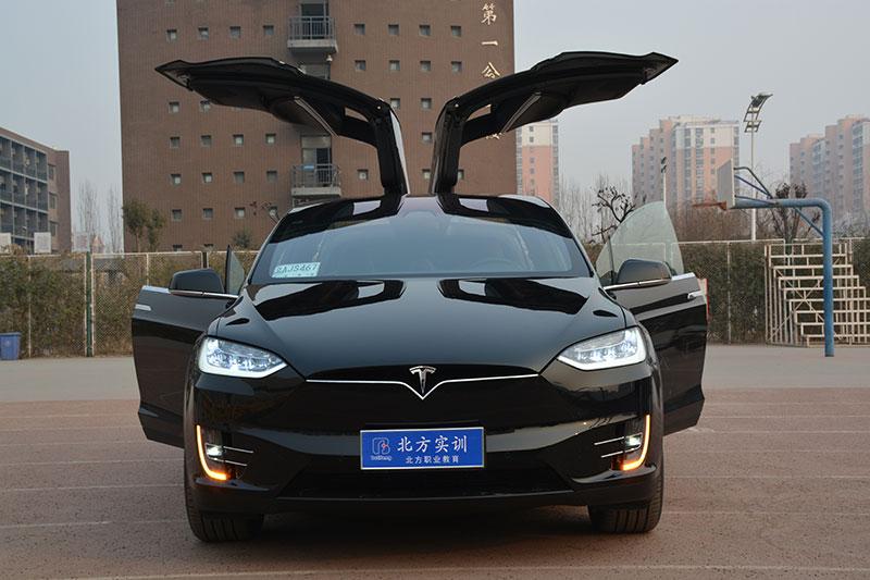 北方汽车教育特斯拉新能源汽车