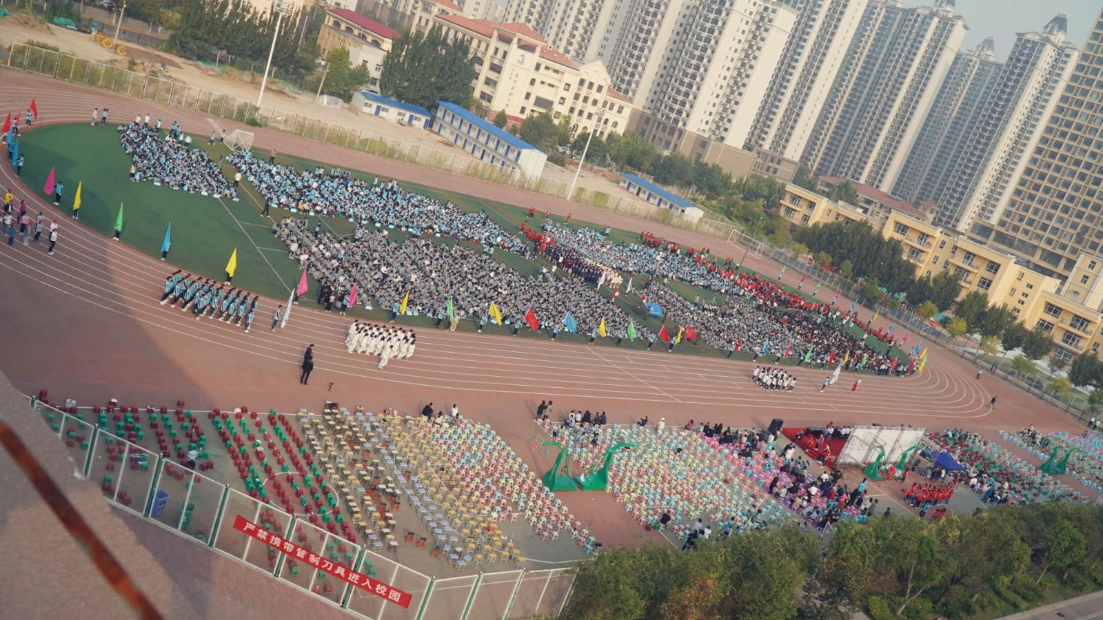 邯郸北方汽修学校运动会